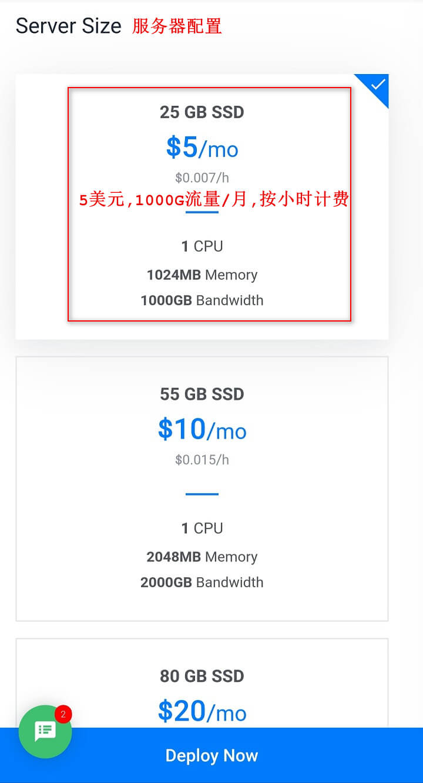 server_size