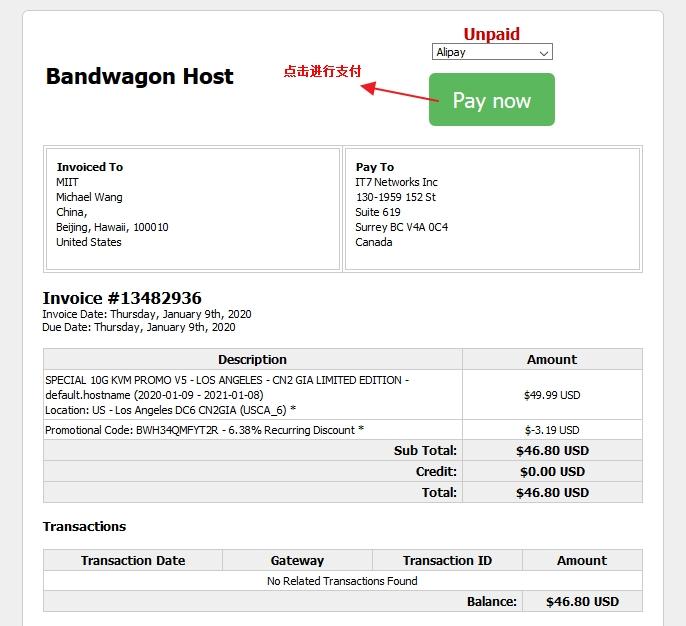 banwagonhost-5.jpg